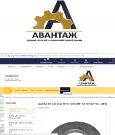 Логотип для сайта по продаже запчастей