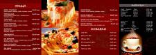 наружная реклама_пицца3