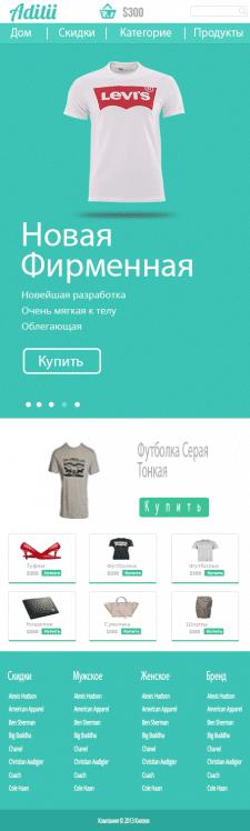Мобильная версия магазина