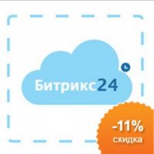 """Внедрение облачной CRM Битрикс24.Тариф """"Компания"""""""