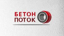 Векторные логотипы