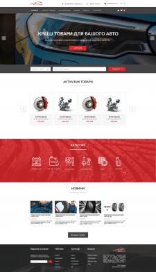 Верстка сайту + Laravel