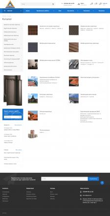 """Описания строительных материалов для """"Доруф"""""""