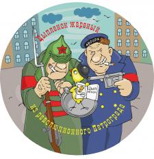 Иллюстрация для сувенирных тарелок