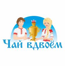 """Логотип-иллюстрация """"Чай Вдвоем"""""""