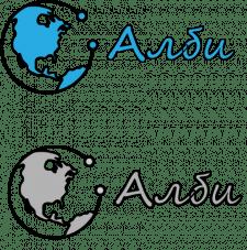 Логотип для компании Алби