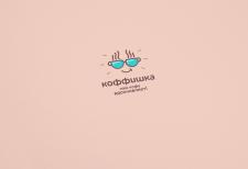 Коффишка