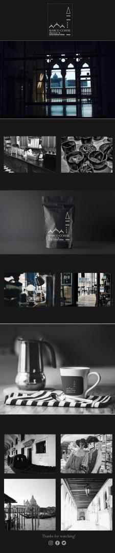 Логотип для торгововой марки кофе MARCO