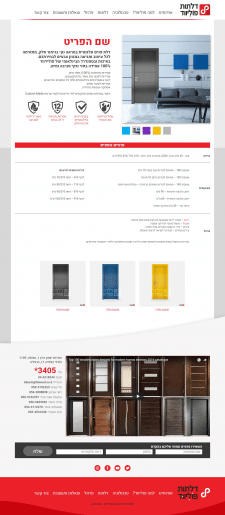 Верстка 9 страниц интернет магазина