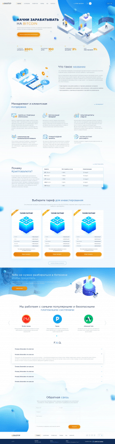 Landing page Cryptocurrency
