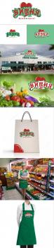Логотип фрешмаркет Вишня