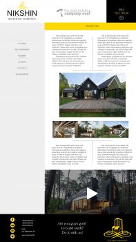 Дизайн сайта для компании Nikshin Building Company