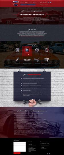 Сайт под ключ - Ремонт и обслуживание авто