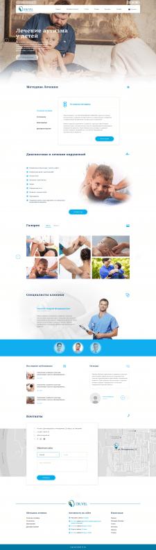 Дизайн сайта для доктора вертебролога