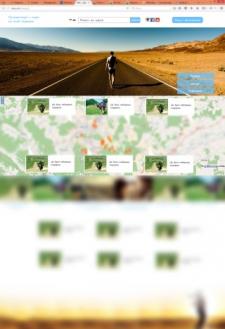 Сайт для любителей путешествовать