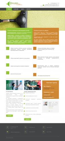modx тема-трёхстраничник svetlana-cleaning.ru