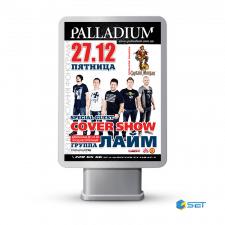 "Ситилайт  ночной клуб ""Палладиум"" № 7"
