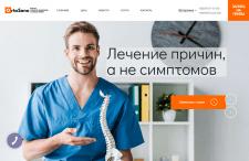 Разработка сайта с нуля для Клиники Ortosano