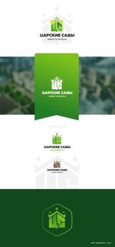 Лого для нового микрорайона