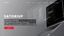 Персональный сайт SatoriUp