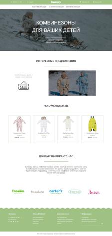 Разработка интернет-магазина комбинезонов