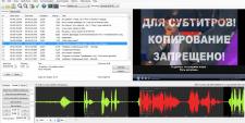 Субтитрирование видео