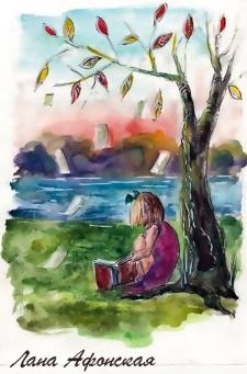 "Иллюстрация ""Алиса в стране чудес"""