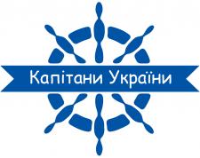 Логотип образовательному проекту Капитаны Украины
