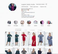 Женская одежда БАТАЛ- XL+