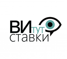 Логотипи, logo