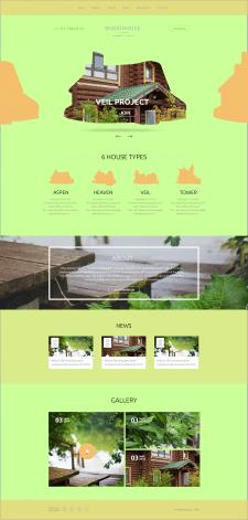 Site summer resort (concept)
