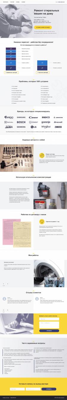 stiralkanebolei.ru