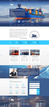 Главная страница сайта Interservice Ukraine