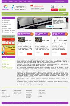 "Интернет-магазин ""Altsan"""