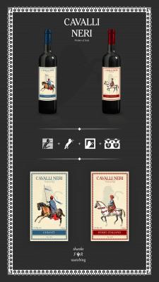 Дизайн етикетки для пляшки під вино.