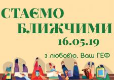 Дизайн листівки-запрошення