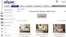 Наполнение интернет-магазина http://abriss.ru