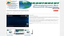 Создание, продвижение и ведение youtube канала