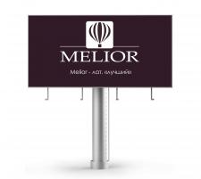 Биллборд для тур агенства Melior