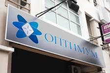 Логотип для компании ОПТИМУМ