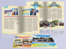 "Журнал ""Vision"""