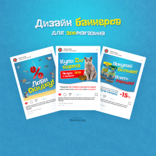 Рекламные посты для социальных сетей.