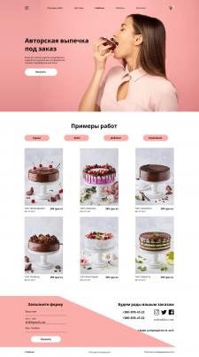 """Дизайн сайту """"Авторська випічка"""""""
