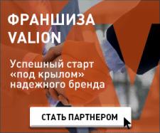 Серия веб-баннеров для компании VALION