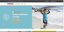 Продвижение сайта бренда детской одежды