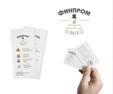 Финпром