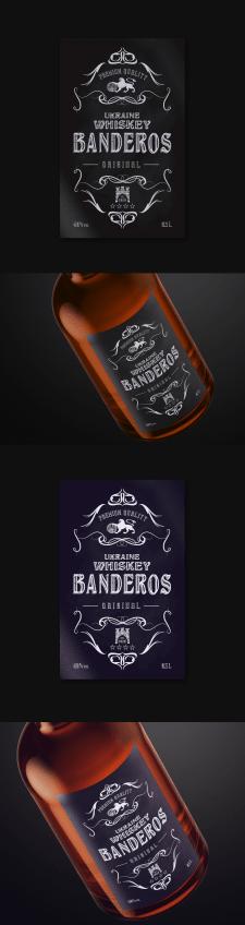 Дизайн этикетки для виски