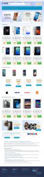 Продвижение интернет-магазина смартфонов