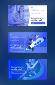 Баннеры для рекламы Вконтакте
