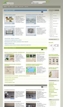 Интерактивные уроки и лабораторные работы по физике, химии, биол